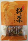 匠の味 野菜かりんとう